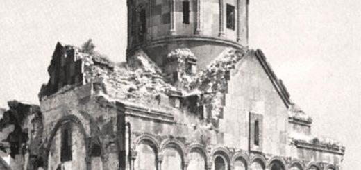 Ani Gregory Church