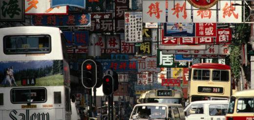 Bustling Hong Hong