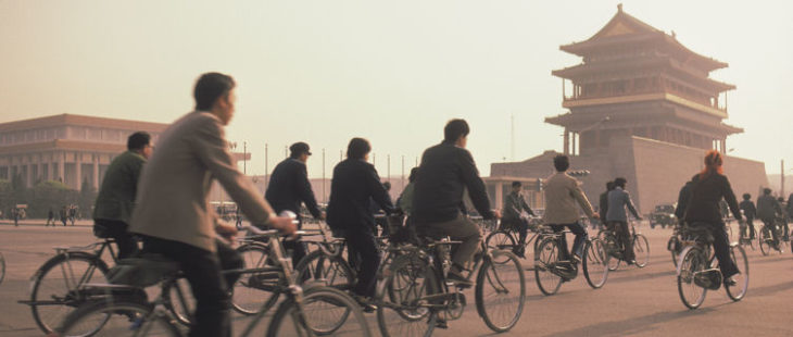 Cyclists are part of Beijing's everyday scene