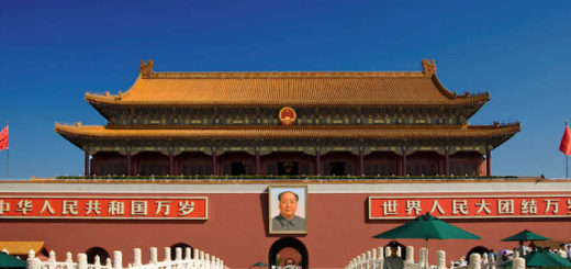 Tiananmen Square, entrance to Forbidden City, Beijing
