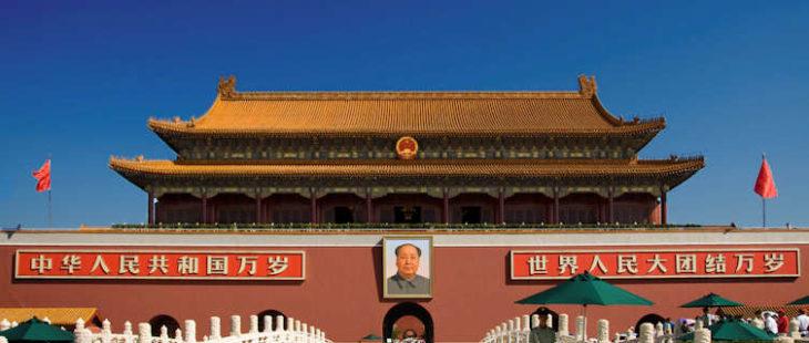 Tiananmen Square, entrance to Forbidden City, Beijing