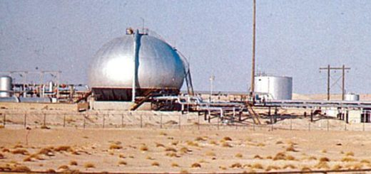Oil plant in Bahrain desert.