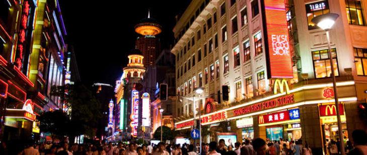East Nanjing Road, Shanghai