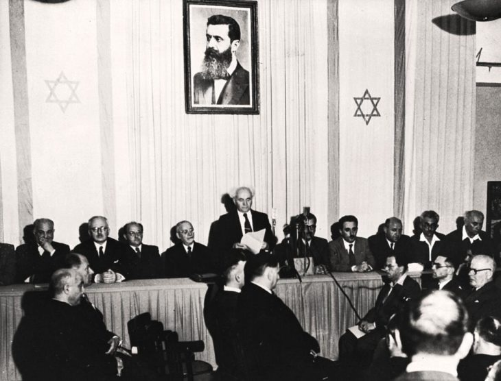 Israel was proclaimed an independent state