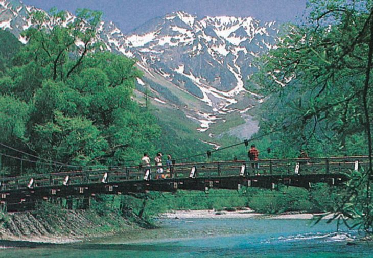 Kamikochi in the Japanese Alps at Honshu
