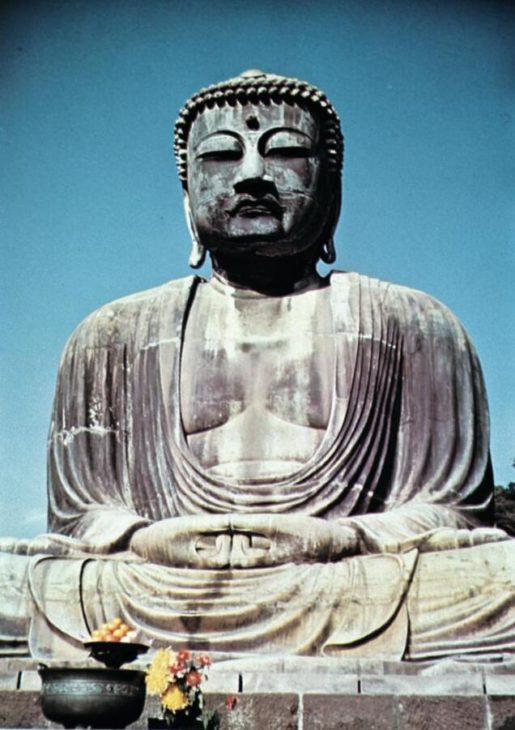 Amida Nyorai Buddha
