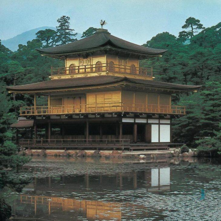 The golden pavilion, Kinkakuji