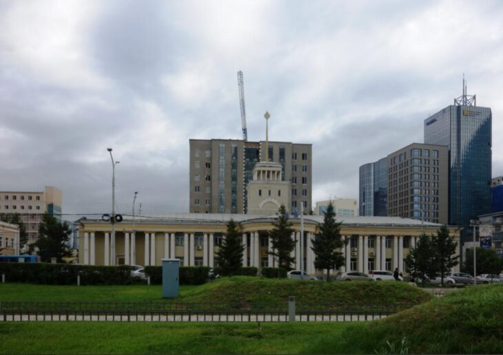 Foreign Ministry in Ulaanbaatar Mongolia