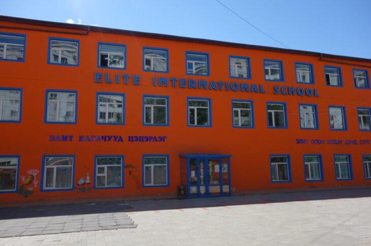 International Elite School in Ulaanbaatar