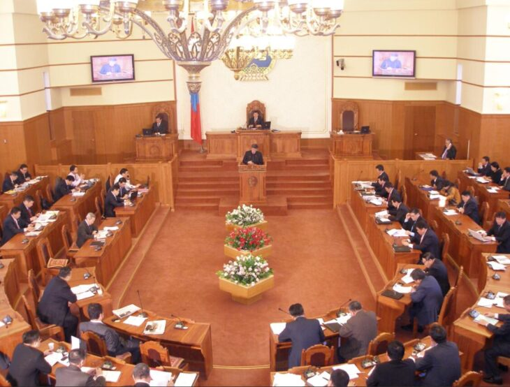 Mongolia Great State Assembly