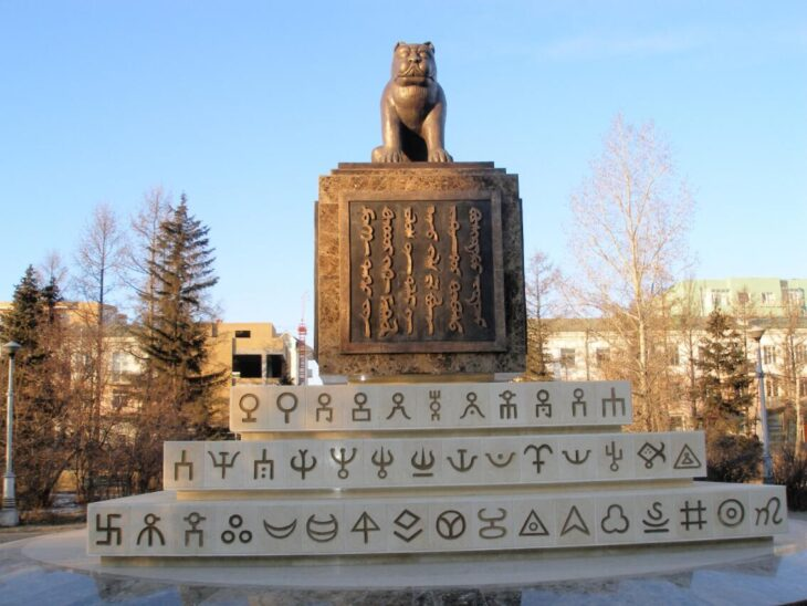 Mongolia Monument of the state seal