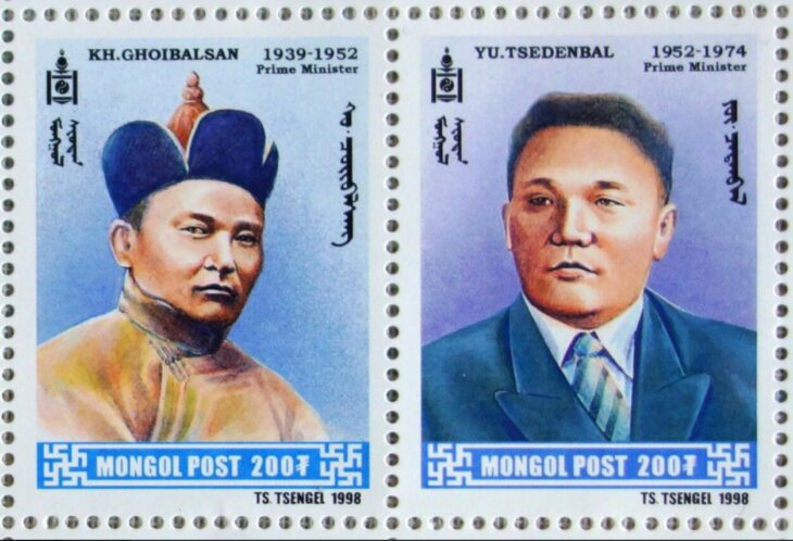 Mongolia Prime Ministers and Heads of State Choibalsan and Tsedenbal