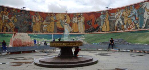 Monument to Russian-Mongolian friendship on Zaisan Hill in Ulaanbaatar