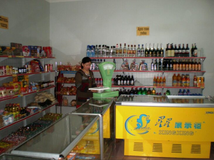 Retail store in Mongolia