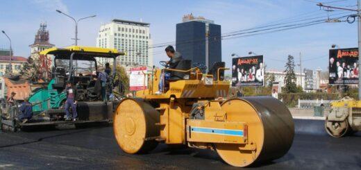 Road construction work in Ulaanbaatar Mongolia
