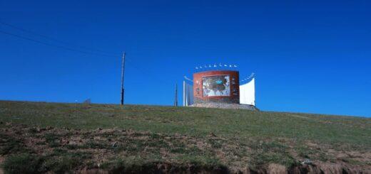 World empire monument near Karakorum Mongolia