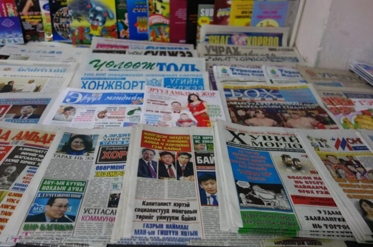 Sales of magazines and newspapers in a shopping center Mongolia