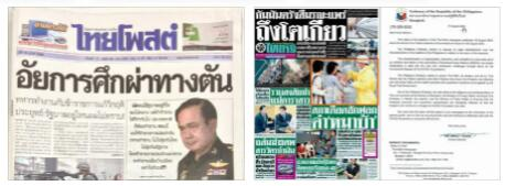 Thailand Newspaper