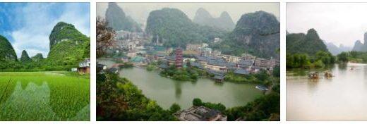 Karst Landscape in Southern China