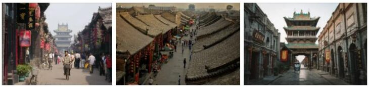 Ping Yao Old Town